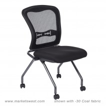 Deluxe Armless Folding Chair With ProGrid Back, Custom B Grade Fabric